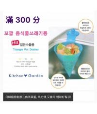 食物排水器