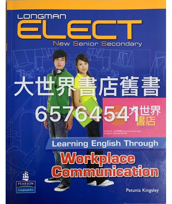 Longman Elect NSS Learning English Through Workplace Communication