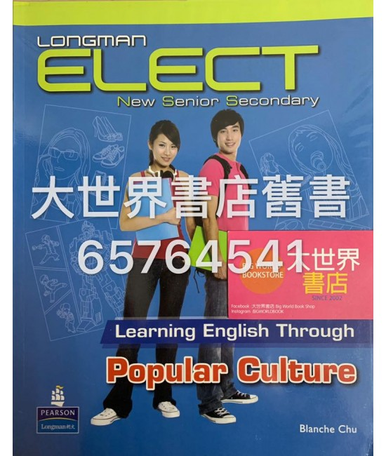 Longman Elect NSS Learning English Through Popular Culture