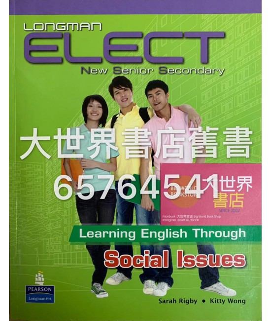 Longman Elect NSS Learning English Social Issues