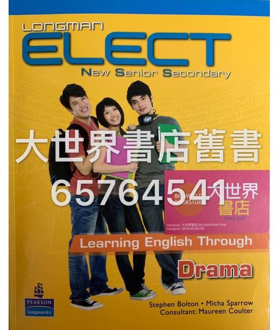 Longman Elect NSS Learning English Through Drama