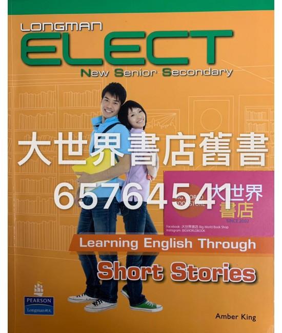 Longman Elect NSS Learning English Through Short Stories
