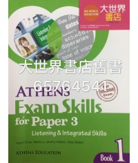 Athens Exam Skills for Paper 3 (Listening and Integrated Skills) Book 1 (2015 Edition)