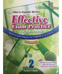 Effective Exam Practice for the HKDSE Mock Exam Papers for Papers 1,2,3&4 Vol.2(2014)