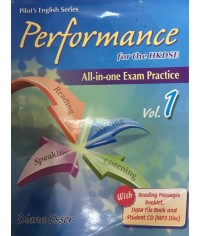 Performance for the HKDSE All-in-one Exam Practice Vol.1(2014)