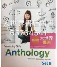 Developing Skills - Anthology Set B(2014)