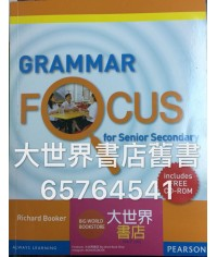 Grammar Focus for Senior Secondary