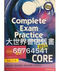 Complete Exam Practice for the HKDSE CORE Sets 1–4 (2015 Edition)