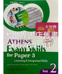 Athens Exam Skills for Paper 3 (Listening and Integrated Skills) Book 2 (2016 Edition)