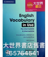 English Vocabulary in Use (Pre-Intermedi ate and Intermediate) (with Answers)(Third Edition)