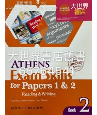 Athens Exam Skills for Papers 1 & 2 (Reading and Writing) Book 2 (2016 Edition)