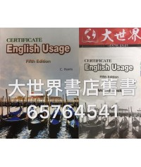 Certificate English Usage (With Answer Book) (Fifth Edition)