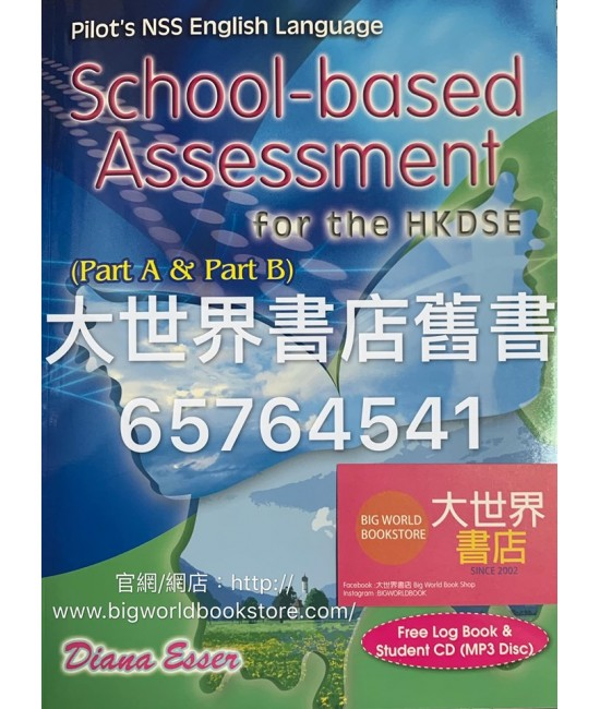 Pilot's NSS English Language: School-Based Assessment for the HKDSE (Part A & Part B)