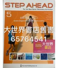 Step Ahead S5