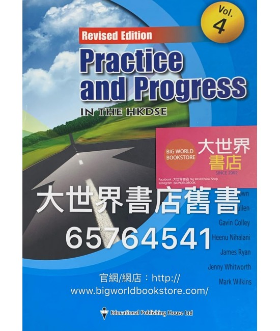 Practice & Progress in the HKDSE (Revised Edition) Vol.4