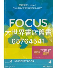 Focus 4 Student's Book (2016)