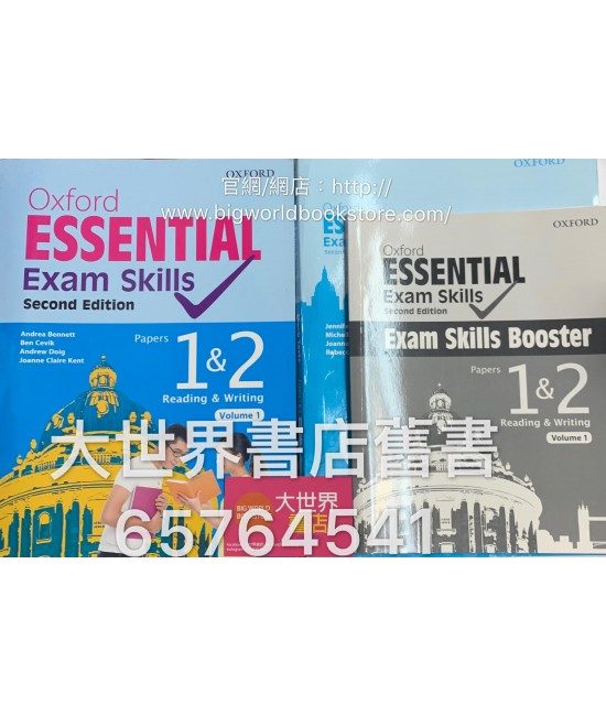 Oxford  Essential Exam Skills Paper 1 & 2  Volume 1 (2nd Ed.)2018