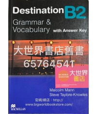 Destination Grammar B2: Grammar & Vocabulary with Answer Key (2008)