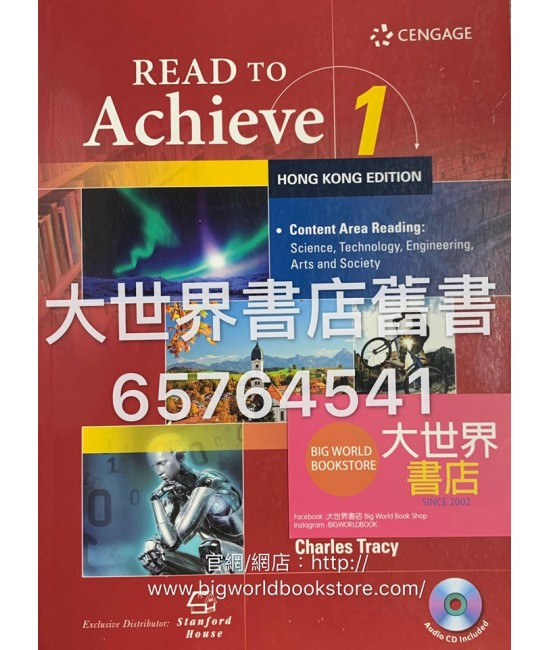 Read to Achieve 1, Hong Kong Edition (with Audio CD)(2017)