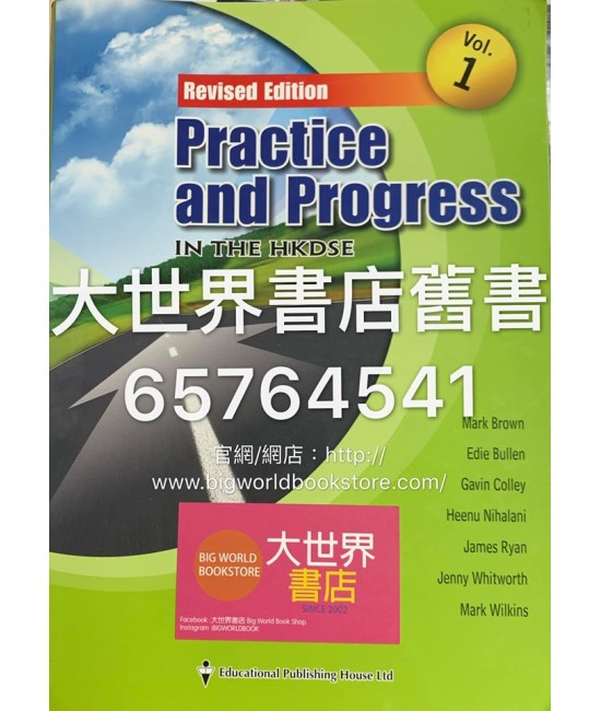 Practice & Progress in the HKDSE (Revised Edition) Vol.1