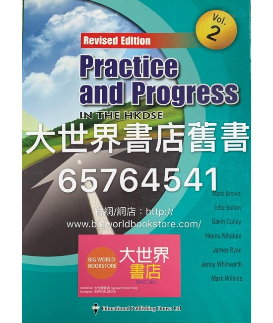 Practice & Progress in the HKDSE (Revised Edition) Vol.2