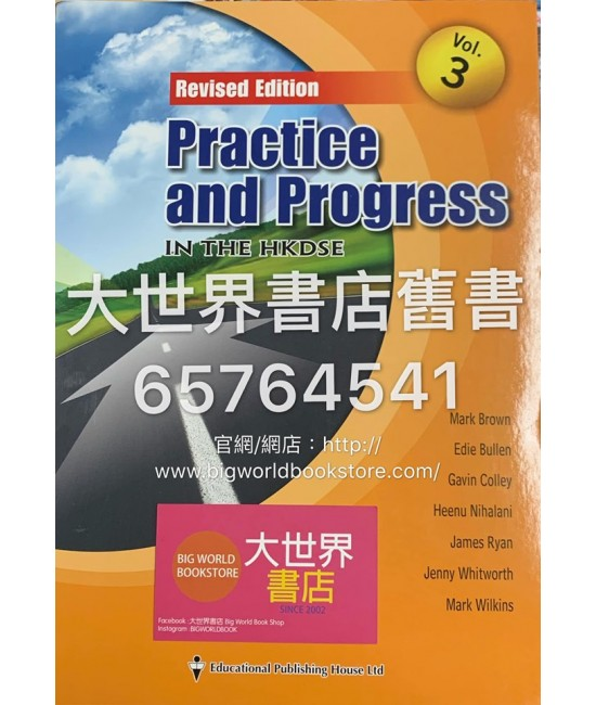 Practice & Progress in the HKDSE (Revised Edition) Vol.3