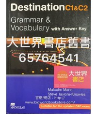Destination Grammar C1 & C2: Grammar & Vocabulary with Answer Key (2008)
