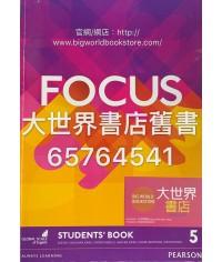 Focus 5 Student's Book (2017)