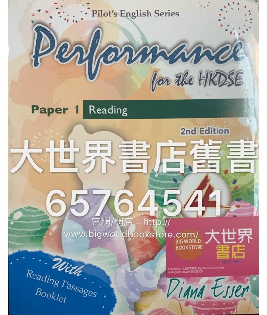 Performance for the HKDSE [4] Paper 1 Reading (with Reading Passages Booklet)(2018 2nd Ed.)