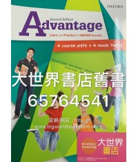 Advantage-Learn and Practise for HKDSE Success (Second Edition)2017