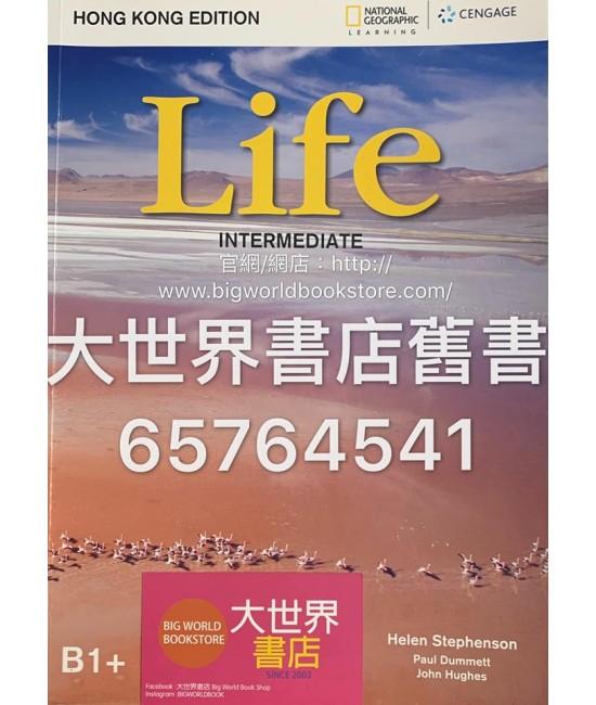 Life(Hong Kong Edition) Intermediate (SB+DVD) Student book (2017)