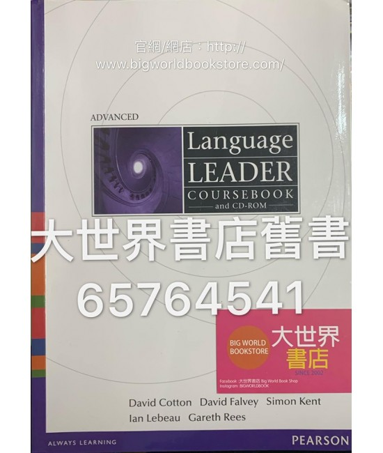 Language Leader:ADVANCED Course Book & CDROM
