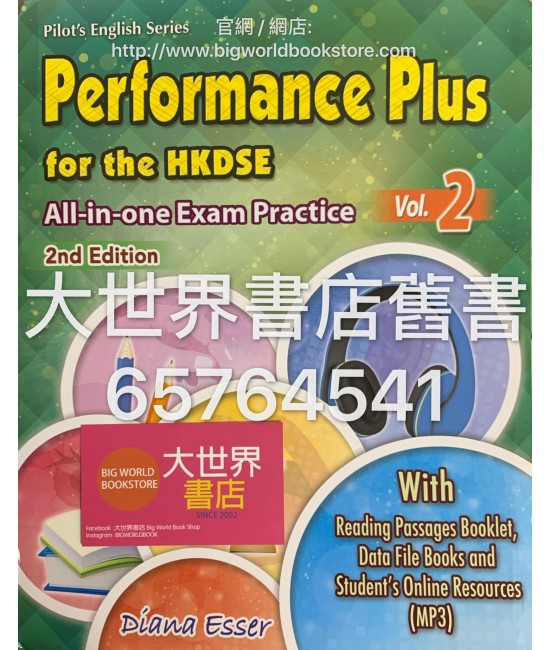 Performance Plus for the HKDSE All-in-one Exam Practice Vol.2 (2nd Ed 2018)