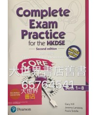 Complete Exam Practice for the HKDSE CORE Sets 1–8 (Second Edition) (2019)
