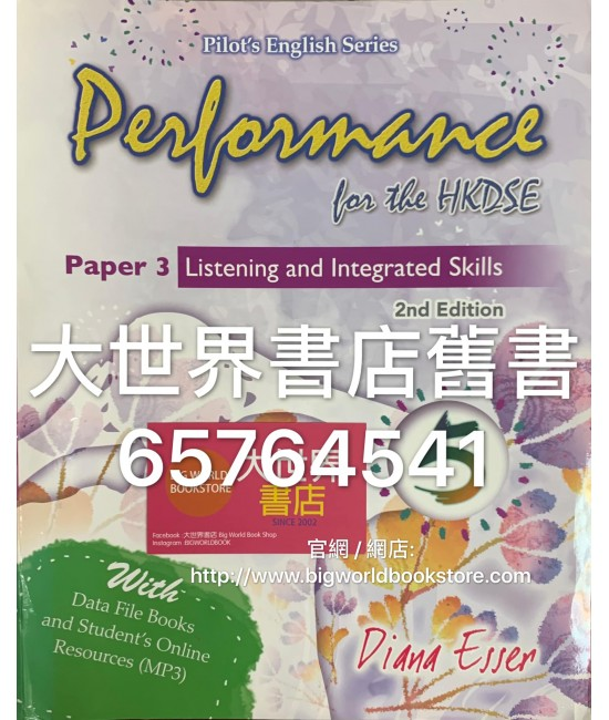 Performance for the HKDSE [5] Paper 3 Listening and Integrated Skills (2nd. 2018)