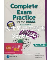 Complete Exam Practice for the HKDSE EDGE Sets 5–8 (Second Edition) (2019)