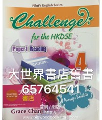 Challenge for the HKDSE Book 4 Paper 1 Reading (2017)