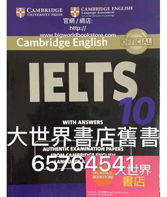 Cambridge IELTS 10 - Student's Book With Answers (2015)