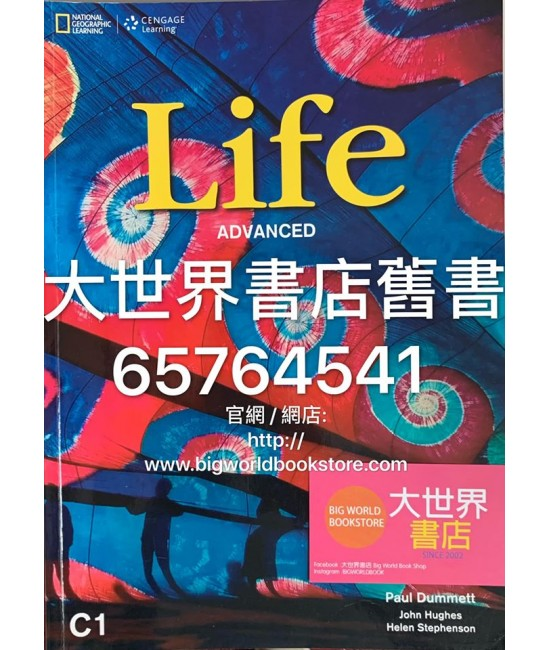 Life ADVANCED (SB+DVD) Student book (2014)