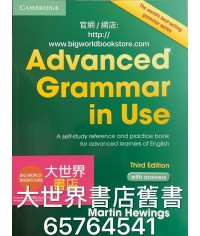 Cambridge Advanced Grammar in Use (with answers)(Third Edition)2013
