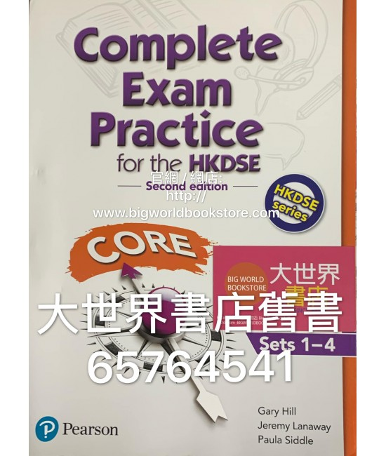 Complete Exam Practice for the HKDSE CORE Sets 1–4 (Second Edition) (2019)