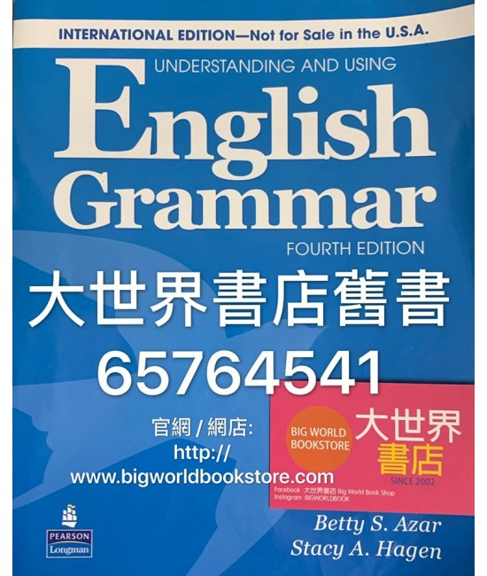 Understanding and Using English Grammar (Fourth Edition) (2009)