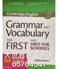 Cambridge Grammar and Vocabulary for First and First for Schools Book with Answers (2015)