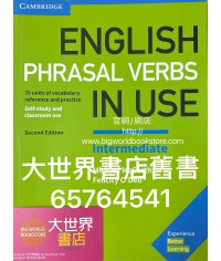 Cambridge English Phrasal Verbs in Use (Second Edition) Book with answers Intermediate  (2017)