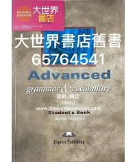 Advanced Grammar & Vocabulary (Student's Book) 2002