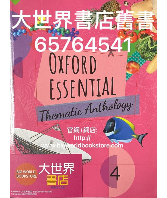 Oxford Essential Thematic Anthology Book 4 (2019)