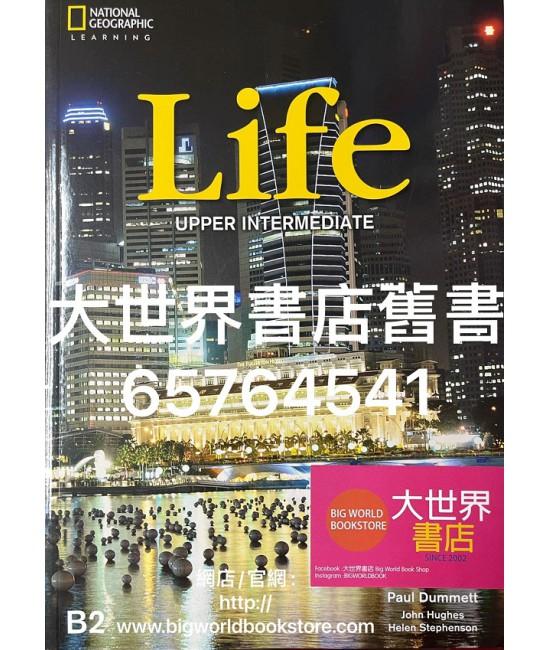 Life Upper-Intermediate (SB+DVD) Student book (2013)