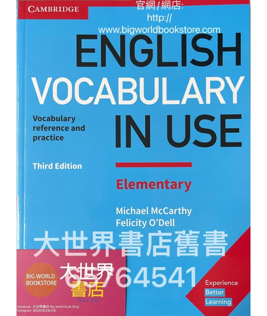 Cambridge English Vocabulary in Use Elementary (with Answers)(Third Edition)(2017)