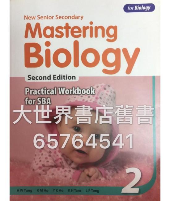 新高中基礎生物學實驗作業2(第二版)2014