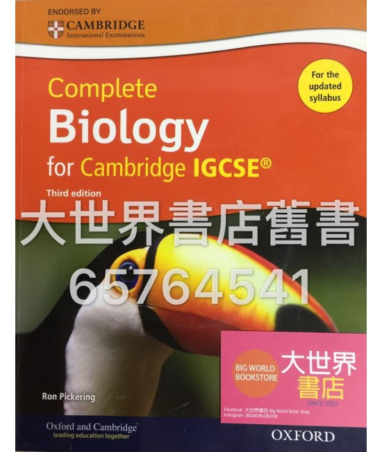 Complete Biology for Cambridge IGCSE Student book (3rd Edition)2014